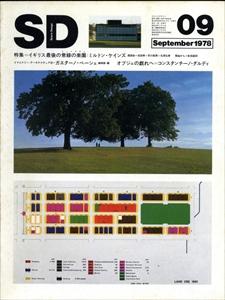 SD 7809 第168号 常緑の楽園:ミルトン・ケインズ