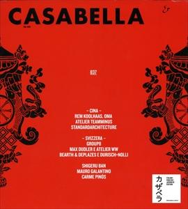 カザベラ ジャパン (CASABELLA JAPAN) 837