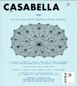 カザベラ ジャパン (CASABELLA JAPAN) 839/840
