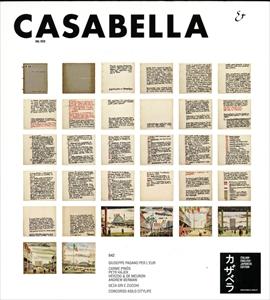 カザベラ ジャパン (CASABELLA JAPAN) 842