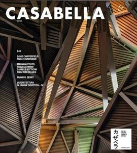 カザベラ ジャパン (CASABELLA JAPAN) 843