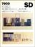 SD 7903 第174号 芸術化としてのマッキントッシュ
