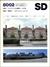 SD 8002 第185号 アムステルダム建築史