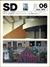SD 7806 第165号 ヨーロッパの新都市:ルーヴァン・ラ・ヌーヴ