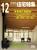 新建築住宅特集 第236号 2005年12月号:木をめぐる試み