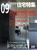 新建築住宅特集 第209号 2003年9月号:住むための技術・構造編