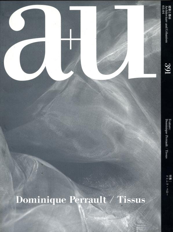 建築と都市 a+u #391 2003年4月号 ドミニク・ペロー