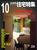新建築住宅特集 第234号 2005年10月号:温熱環境と空間
