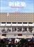 新建築 2015年7月号