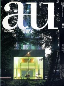 建築と都市 a+u #345 1999年6月号 住宅12題