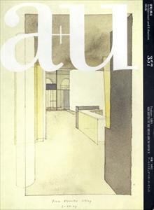建築と都市 a+u #357 2000年6月号 ARO, アーキテクチュア・リサーチ・オフィス