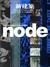 新建築 2000年11月臨時増刊号 node-20世紀の技術と21世紀の建築