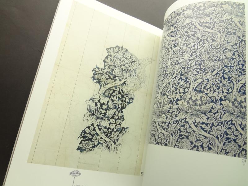 ウィリアム・モリス展 カタログ4