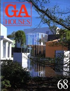 GA HOUSES 世界の住宅 68