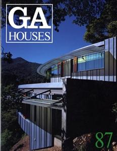GA HOUSES 世界の住宅 87