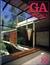 GA HOUSES 世界の住宅 88