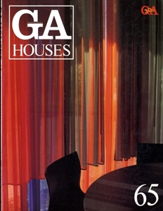GA HOUSES 世界の住宅 65
