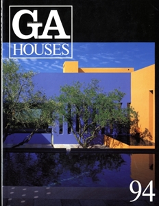 GA HOUSES 世界の住宅 94