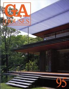 GA HOUSES 世界の住宅 95