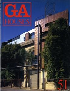 GA HOUSES 世界の住宅 51