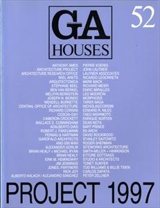 GA HOUSES 世界の住宅 52