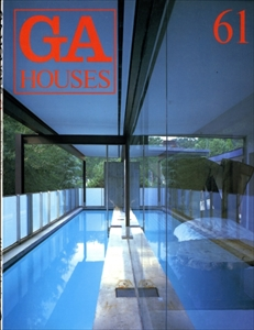 GA HOUSES 世界の住宅 61