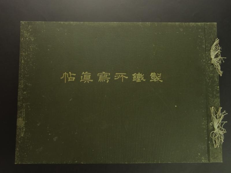 製鉄所写真帖1