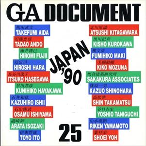 GA Document #25 Japan '90