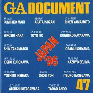 GA Document #47 Japan '96