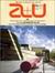 建築と都市 a+u #194 1986年11月号 シュツットガルト以降のスターリング