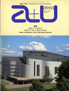 建築と都市 a+u #222 1989年3月号 ボストン・アーキテクツ