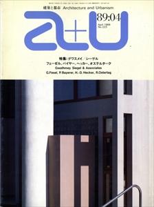 建築と都市 a+u #223 1989年4月号 グワスメイ/シーゲル