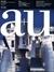 建築と都市 a+u #285 1994年6月号 フランク・ゲーリー