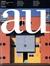 建築と都市 a+u #279 1993年12月号 マリオ・ボッタ, カルロス・ヒメネス