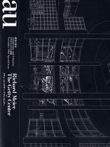 建築と都市 a+u 1992年11月号別冊 リチャード・マイヤー: ゲティ・センター