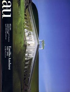 建築と都市 a+u 1993年4月号別冊 エミリオ・アンバーツ 1986-1992