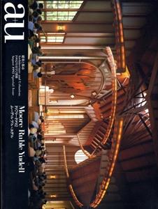 建築と都市 a+u 1992年8月号別冊 ムーア・ルブル・ユデル 1979-1992