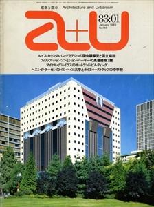 建築と都市 a+u #148 1983年1月号 ルイス・カーン