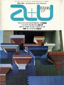 建築と都市 a+u #153 1983年6月号 ヤン&ヨンの最近作