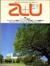 建築と都市 a+u #206 1987年11月号 レンゾ・ピアノの最近作