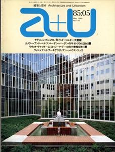 建築と都市 a+u #176 1985年5月号 カメラー&ベルツ