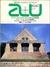 建築と都市 a+u #178 1985年7月号 ハリー・ウルフの作品