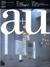 建築と都市 a+u #250 1991年7月号 ユハ・レイヴィスカ