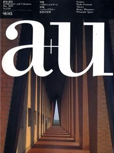 建築と都市 a+u #248 1991年5月号 パオロ・ジェルマーニ
