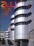 建築と都市 a+u #147 1982年12月号 現代ドイツ建築2