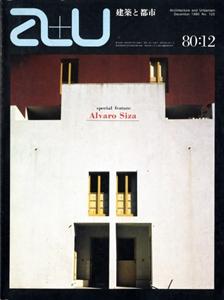建築と都市 a+u #123 1980年12月号 アルヴァロ・シザの建築