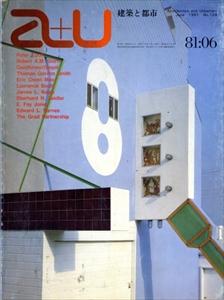 建築と都市 a+u #129 1981年6月号 いま現代アメリカ住宅は