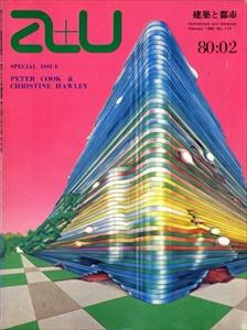 建築と都市 a+u #113 1980年2月号 クック&ホーレイ