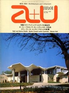 建築と都市 a+u #208 1988年1月号 ライリ&レイマ・ピエティラ