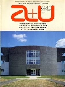 建築と都市 a+u #170 1984年11月号 オットー・シュタイドレほか